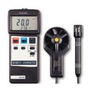 風速計 - AM 4205A 1